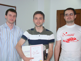 GeOlymp at Caucasus University